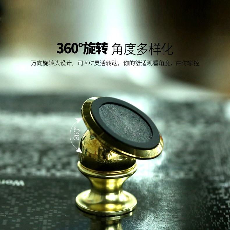 360 Degree Rotating Metal Holder for Mobile Phone
