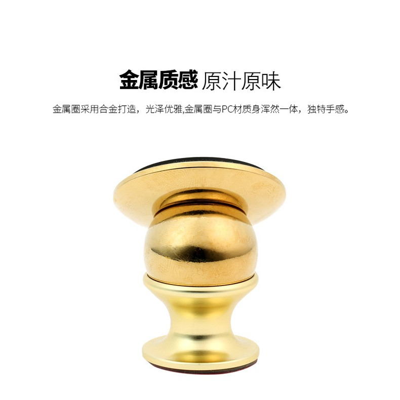 Magnetic rotary mobile phone car holder 7