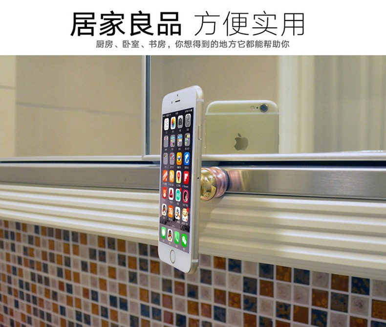 Mobile Phone Bracket Holder for home