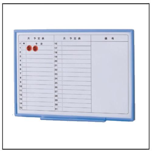 plastic planner board