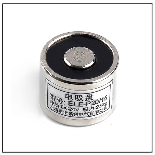 Electro-magnets Supplier MK-P20-15