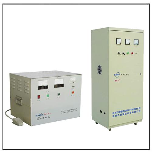 Low-Pulse Magnetizer Machine