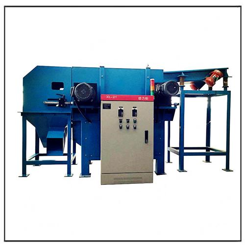 Garbage Waste Non Ferrous Metal Separator