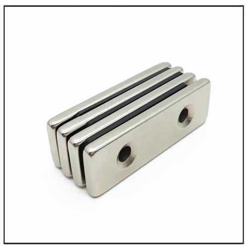 Countersunk Rectangular Magnet Neodymium