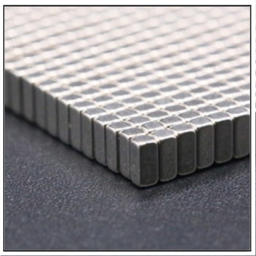 N38SH Neodymium Micro Block Magnet