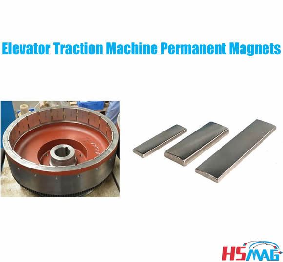 Elevator Traction Machine Permanent Magnets